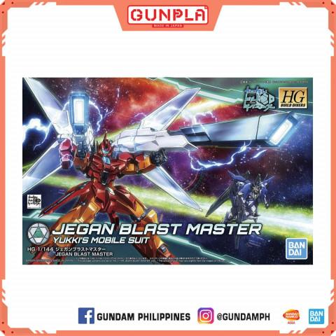 Gundam HG 1/144 Jegan Blast Master (GunPla)