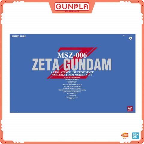 Gundam PG 1/60 Zeta Gundam (GunPla)