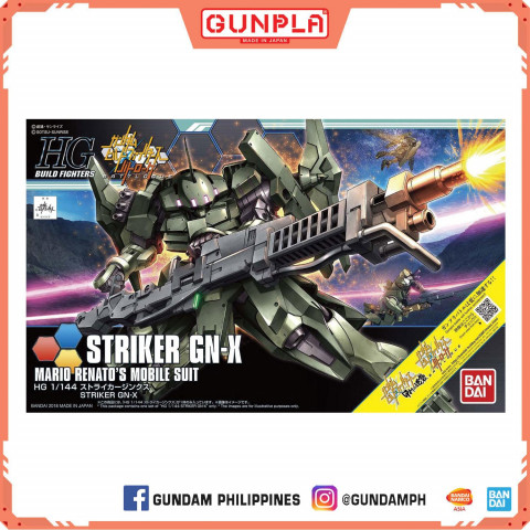GUNDAM - HG 1/144 STRIKER GN X