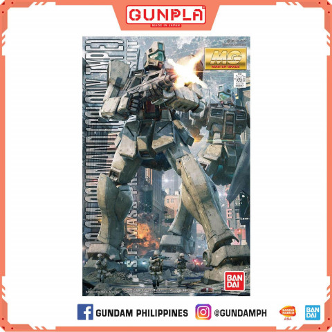 Gundam MG 1/100 GM Command Colony Type
