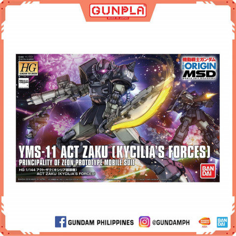 GUNDAM - HG 1/144 ACT ZAKU KYCILIA'S FORCES