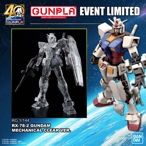 RG1/144RX-78-2 GUNDAM MECHANICAL CLEAR VER.