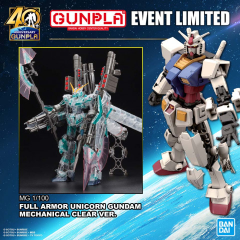 LIMITED MG 1/100 FULL ARMOR UNICORN GUNDAM MECHANICAL CLEAR VER.