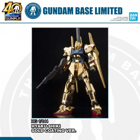 HG 1/144 THE GUNDAM BASE LIMITED Hyaku-Shiki [Gold Coating]