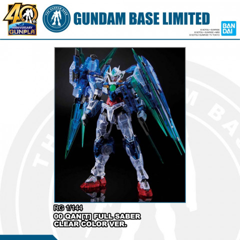 RG 1/144 THE GUNDAM BASE LIMITED OO Qan[T] Full Saber [Clear Color]