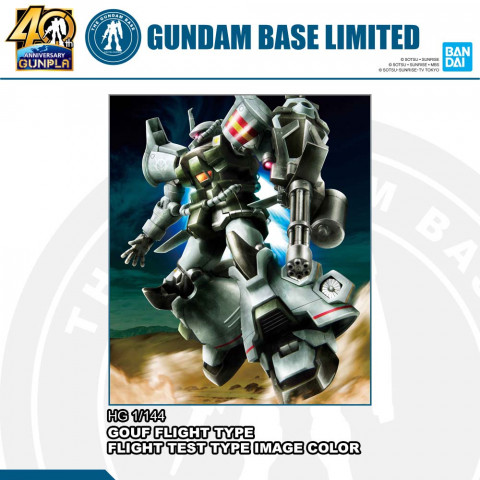 HG 1/144 THE GUNDAM BASE LIMITED GOUF FLIGHT TYPE [FLIGHT TEST TYPE IMAGE COLOR]