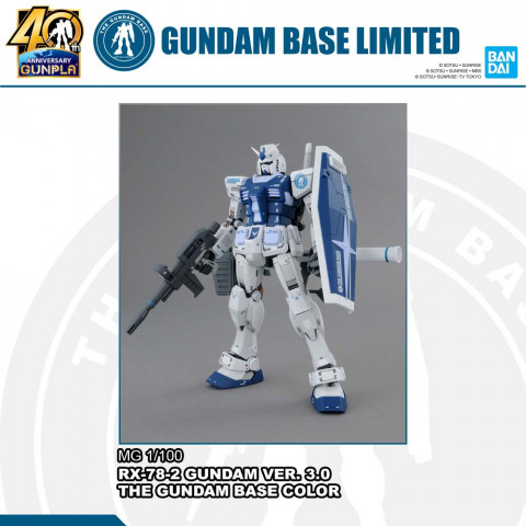 MG 1/100 THE GUNDAM BASE LIMITED RX78-2 GUNDAM Ver.3.0 [THE GUNDAM BASE COLOR]