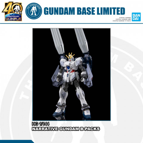 HG 1/144 THE GUNDAM BASE LIMITED NARRATIVE GUNDAM B-PACKS