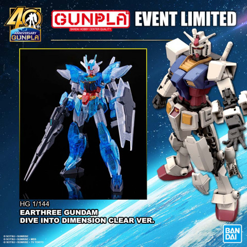 HG 1/144 EARTHREE GUNDAM [DIVE INTO DIMENSION CLEAR]