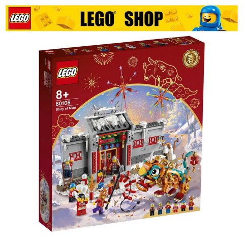 LEGO® Chinese Festivals 80106 Story of Nian, Age 8+, Building Blocks, 2021 (1067pcs)