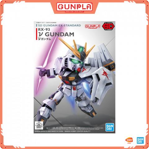 Gundam SD Ex-Standard Vgundam