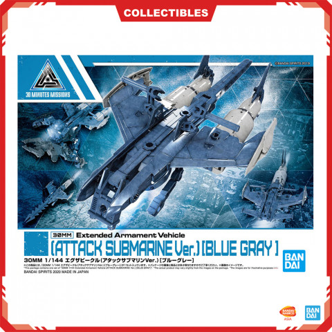 Gundam 30MM 1/144 Extended Armament Vehicle (Attack Submarine Ver.)[Blue Gray]