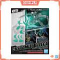 Gundam JP Customize Effect (Slash Image Ver.) [Green]