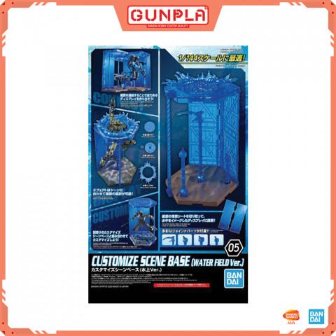 Gundam JP Customize Scene Base (Water Field Ver.)