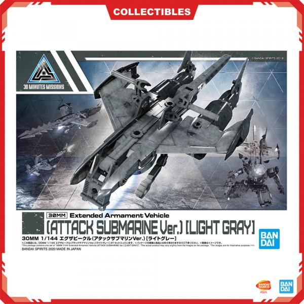 Gundam 30MM 1/144 Extended Armament Vehicle (Attack Submarine Ver.)[Light Gray]