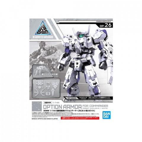 Gundam 30MM 1/144 Option Armor For CoMMander [Rabiot Exclusive/White]