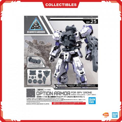 Gundam 30MM 1/144 Option Armor For Spy Drone [Rabiot Exclusive / Light Gray]