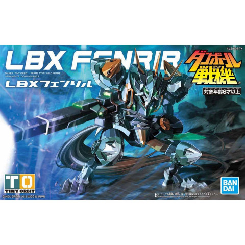 Bandai LBX Fenrir