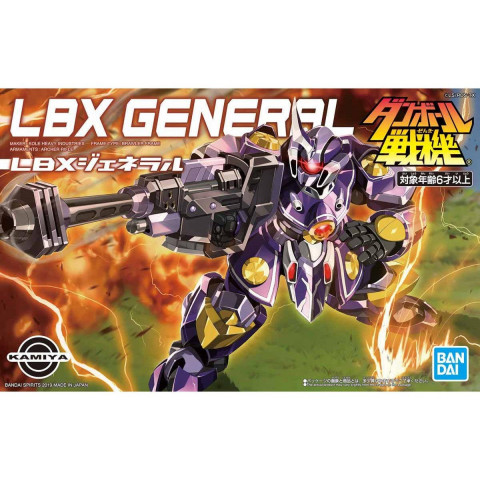 Bandai LBX General