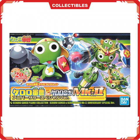 Bandai Keroro Gunso Plamo Gunso & Robo MK-II Anniv Special