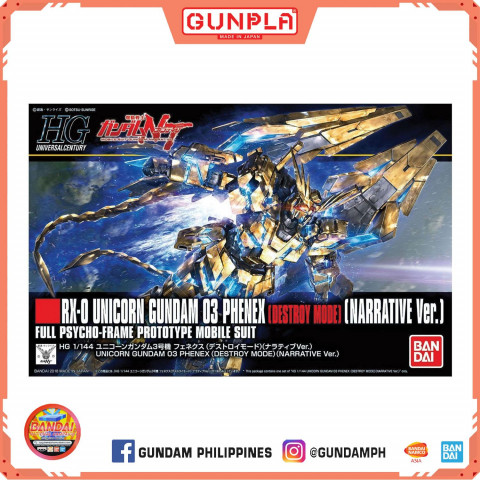 Gundam HG 1/144 Unicorn Gundam Phenex Narrative Ver. (GunPla)