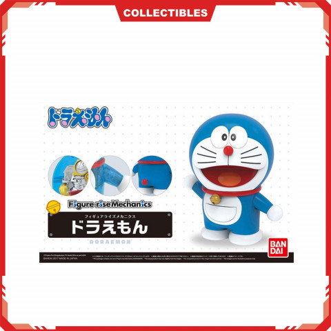 Bandai Figure-Rise Mechanics-Doraemon