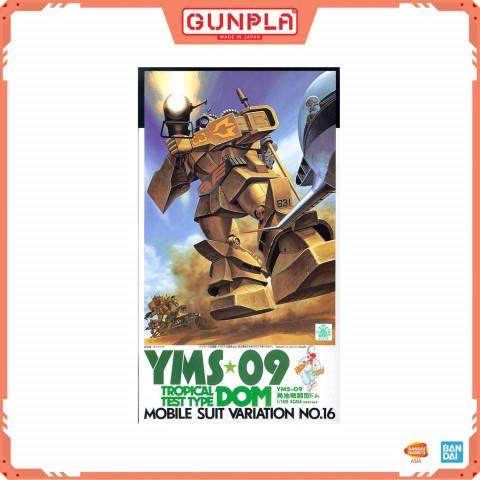 Gundam 1/100 Land Attack Dom