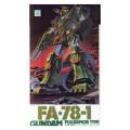 Gundam 1/100 FA-78-1 Varation No.26