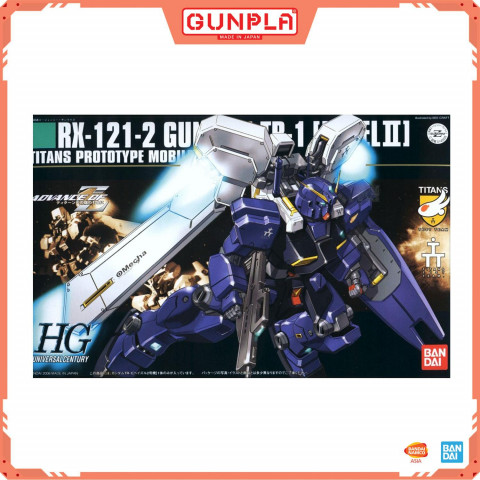 Gundam HG 1/144 Gundam Hazel II (GunPla)
