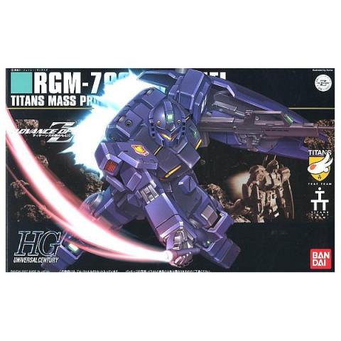 Gundam JP 1/144 HGUC GM Quel