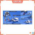 Gundam HG 1/144 Fxa- 05D RX- 178 Super Gundam (GunPla)