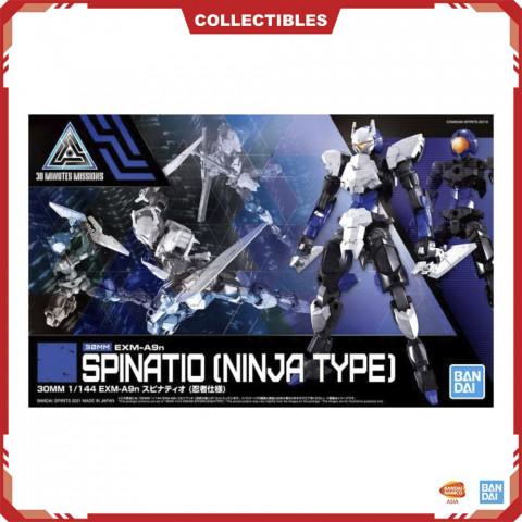 30MM 1/144 EXM-A9n SPINATIO (NINJA TYPE)