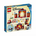 LEGO® Mickey and Friends 10776 Mickey & Friends Fire Truck & Station, Age 4+, Building Blocks, 2021 (144pcs)