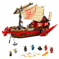 LEGO® Ninjago® 71705 Destiny's Bounty, Age 9+, Building Blocks, 2020 (1781pcs)