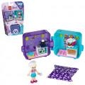 LEGO® Friends 41401 Stephanie's Play Cube, Age 6+, Building Blocks, 2020 (44pcs)
