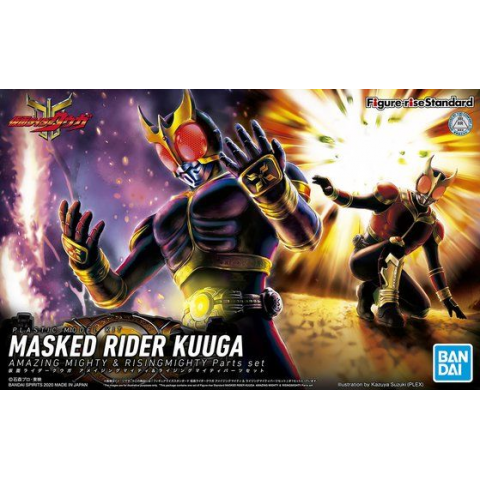 Bandai Figure-Rise Standard Masked Rider Kuuga Amazing Mighty & Rising Mighty Parts Set