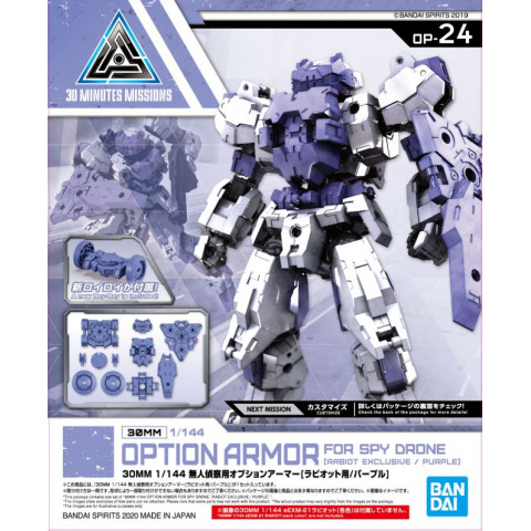 Bandai 30MM 1/144 Option Armor For Spy Drone [Rabiot Exclusive/Purple]