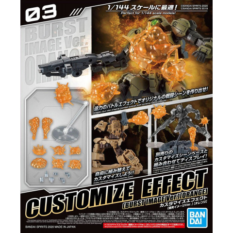 Bandai Customize Effect (Burst Scene Ver.) [Orange]
