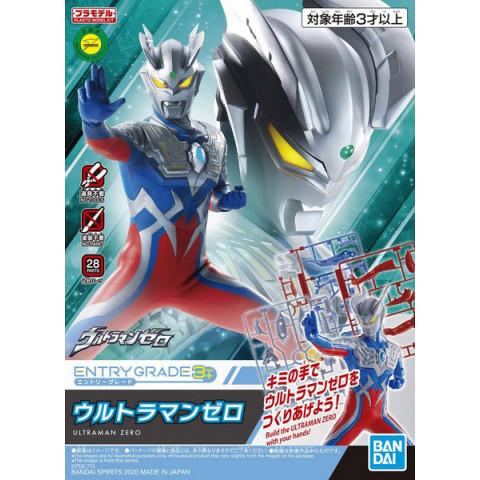 Bandai Entry Grade Ultraman Zero