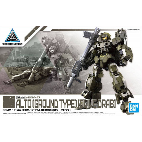 Bandai 30MM 1/144 Eexm-17 Alto (Ground Type)[Olive Drab]