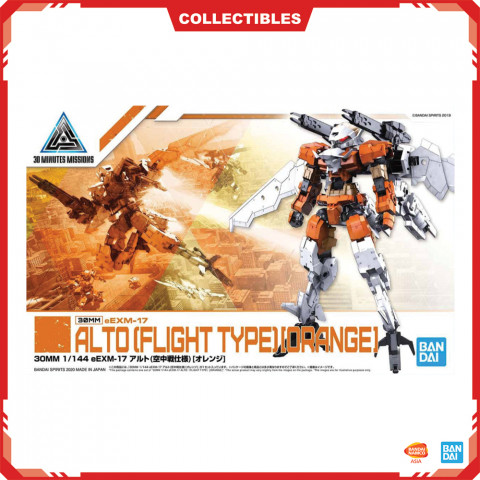 Gundam 30MM 1/144 Eexm-17 Alto (Flight Type) [Orange]