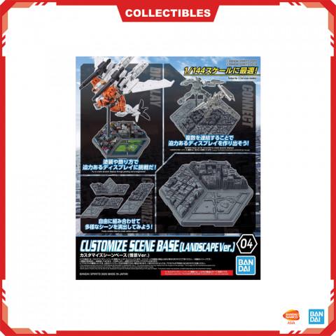 Gundam Customize Scene Base (Landscape Ver.)