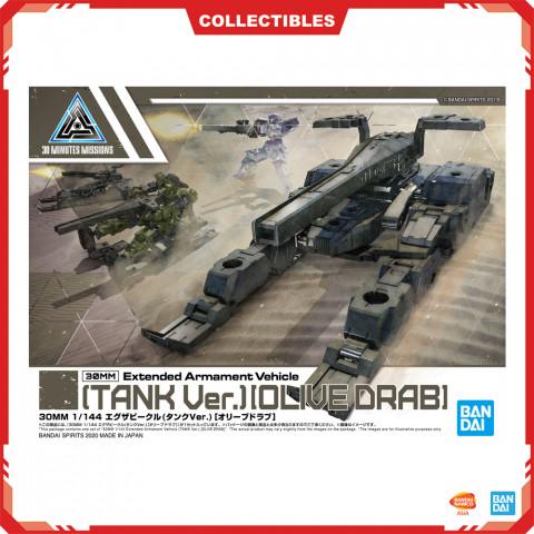 Gundam 30MM 1/144 Extended Armament Vehicle (Tank Ver.)[Olive Drab]
