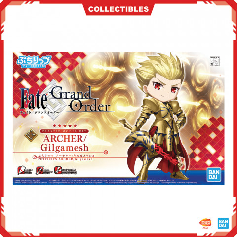 Bandai Petit Rits Archer/Gilgamesh