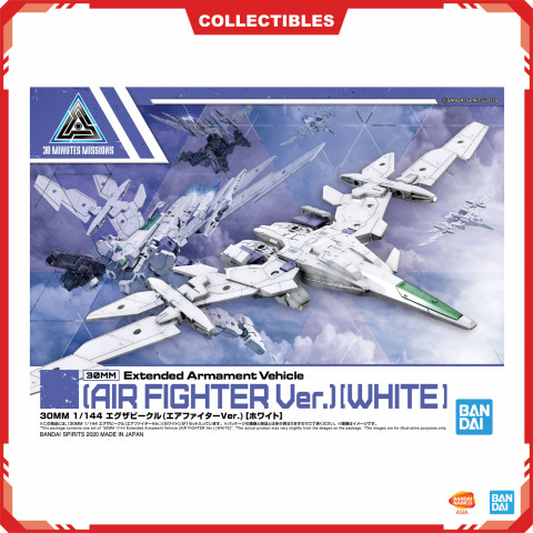 GUNDAM - 30MM 1/144 EXTENDED ARMAMENT VEHICLE (AIR FIGHTER VER.)(WHITE)