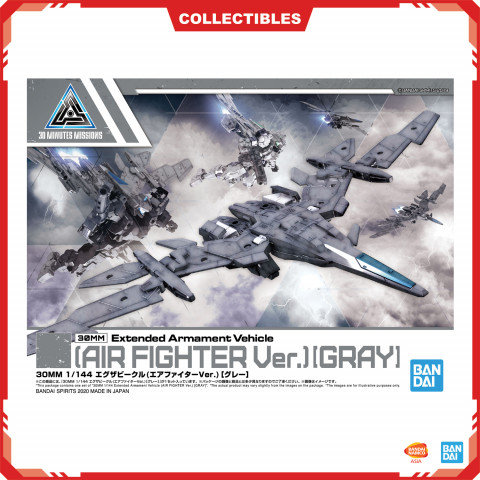 GUNDAM - 30MM 1/144 EXTENDED ARMAMENT VEHICLE (AIR FIGHTER VER.)(GRAY)