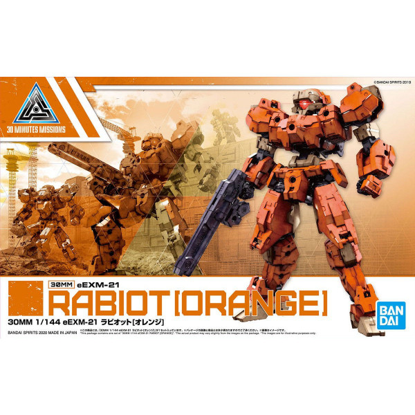 Bandai 30 Minutes Mission EEXM-21 Rabiot - Orange