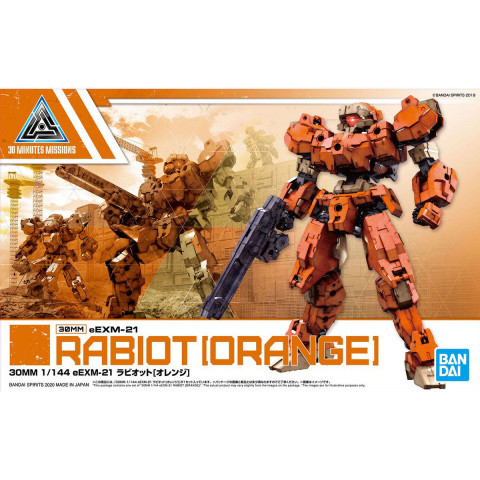 Bandai 30 Minutes Mission EEXM-21 Rabiot - Orange