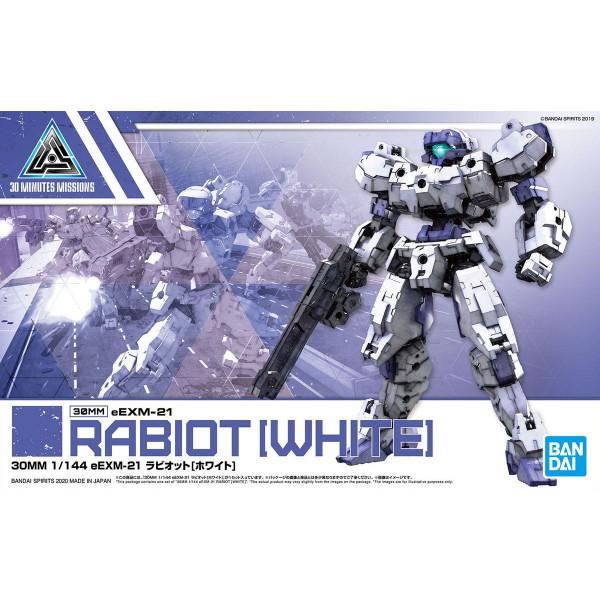 Bandai 30 Minutes Mission EEXM-21 Rabiot - White