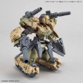 Bandai 30 Minutes Mission EEMX-17 Alto - (Ground Type) (Brown)